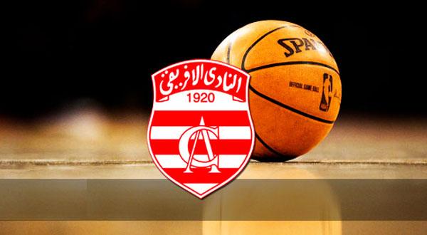 الإفريقي بطل تونس في كرة السلة