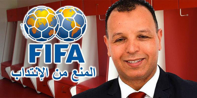 الفيفا تصدر قرارا جديدا ضد النادي الأفريقي