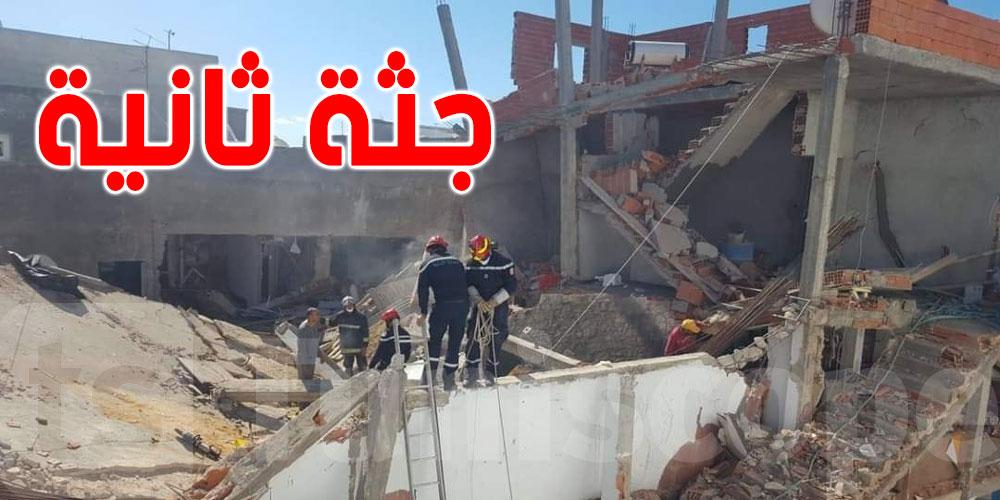 انتشال جثّة ثانية في حادثة انفجار قارورة غاز بمنزل بحي الزهور