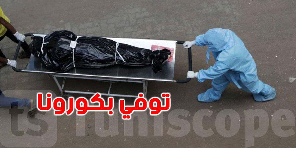 تهريب جثّة رجل يشتبه في اصابته بفيروس كورونا من المستشفى