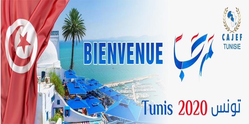 La Tunisie élue pour organiser le CAJEF Business Forum Tunis 2020