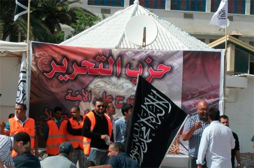 califat-010613-3.jpg