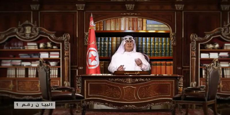 بالفيديو: زين العابدين بن علي في الكاميرا الخفية