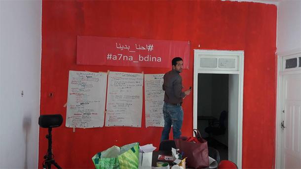 Photos....Gafsa : Lancement de l'opération #a7na_bdina contre l'extrémisme violent et le terrorisme