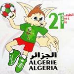 CAN 2014 – Handball : Calendrier des matchs de l'Équipe Nationale (Messieurs et Dames)