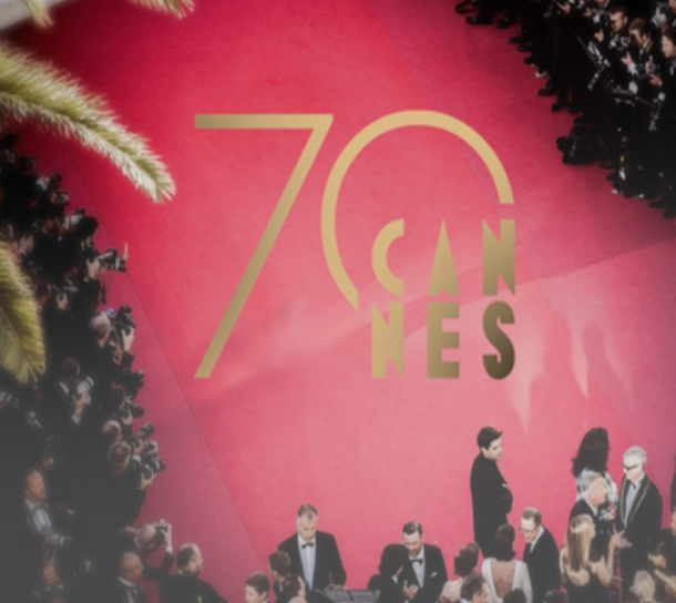 تفاصيل المشاركة التونسية في مهرجان كان السينمائي الدولي الذي ينطلق اليوم
