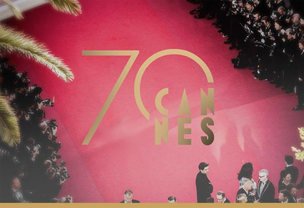 Festival de Cannes 2017 : Programmation du pavillon tunisien au village international