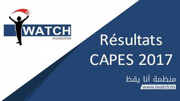 'اليوم الإعلان عن نتائج المرحلة الأولى من مناظرة 'الكاباس