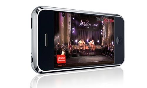 capt-iphone-1.jpg