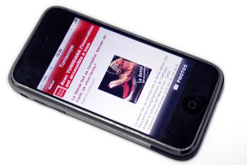 capt-iphone-3.jpg