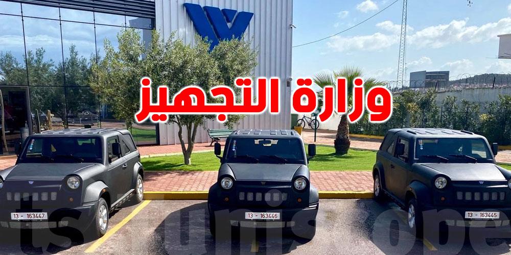 من Wallys..وزارة التجهيز تتسلّم السيارات الإدارية الجديدة