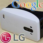 LG G3 et Google cardboard mettent la réalité virtuelle pour mobile dans la vie quotidienne