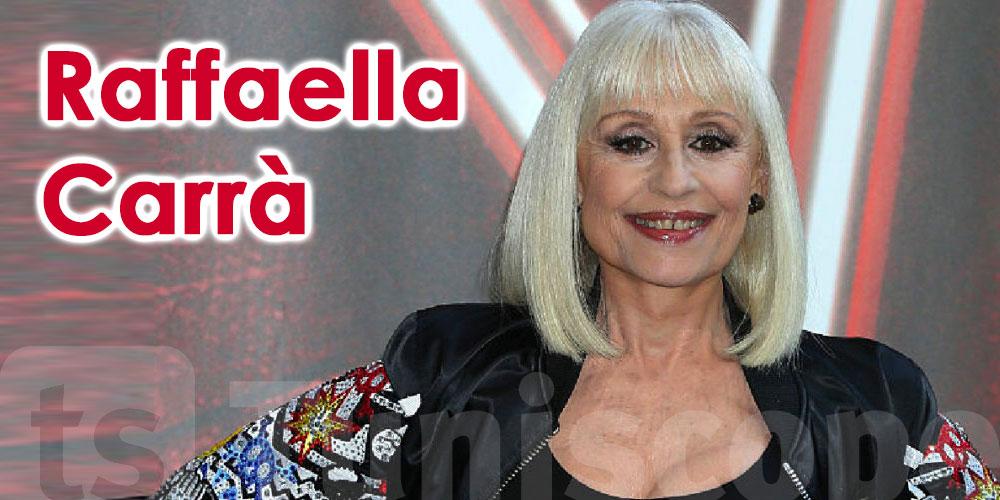 La chanteuse et présentatrice italienne Raffaella Carrà n'est plus