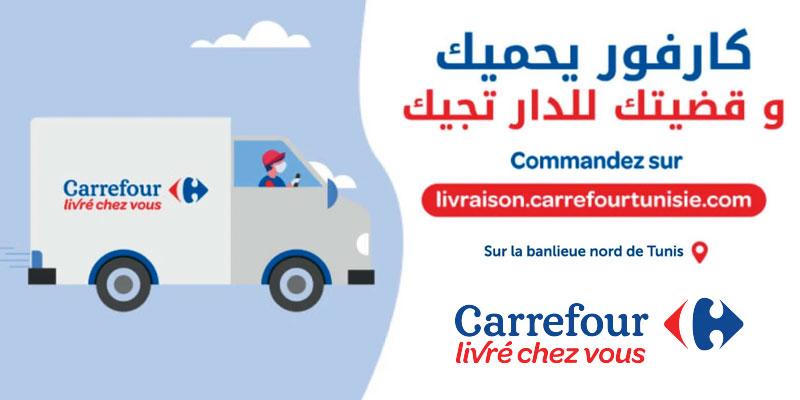 Carrefour Tunisie lance son service de livraison à domicile