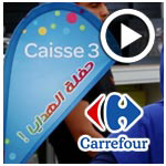 En Vidéo 11ème anniversaire de la carte Wafa : Carrefour gâte ses clients fidèles