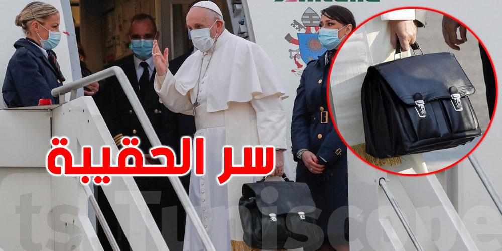 يصر على حملها بيده أينما ذهب.. ماذا في حقيبة البابا فرانسيس؟