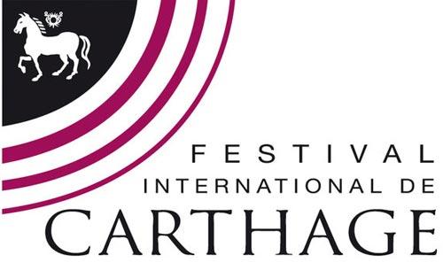 carthage-020710-1.jpg