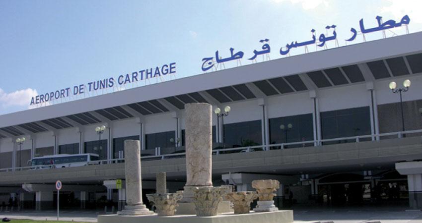 مطار تونس قرطاج..حجز حوالي 10 كغ من الماريخوانا بحوزة مسافرة ايفوارية