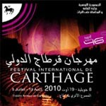 Festival de Carthage : Les cachets entre 20 et 400 mille dinars