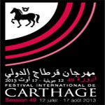 Dans un climat tendu, le festival de Carthage reprend ce dimanche