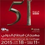 Le programme du Festival de Carthage 2015