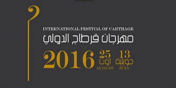 Programme officiel du Festival de Carthage 2016