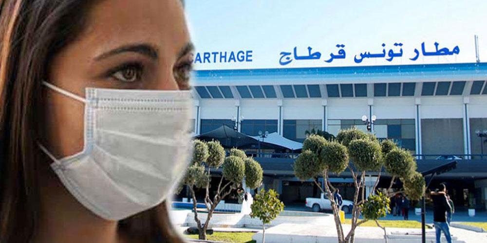 رحلات إجلاء إضافية لفائدة التونسيين المقيمين بهذه البلدان