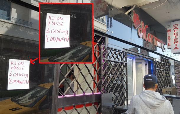 Photo du jour : Le casting de la nouvelle œuvre ramadanesque  de la Watania se fait dans un café ?