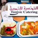 Inquiets pour leur société, les agents de Tunisie Catering protestent devant l'ARP