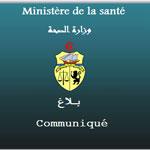 Cellule de soutien psychologique à Charles Nicolle pour les familles des martyrs et blessés de l'attentat de Mohamed V