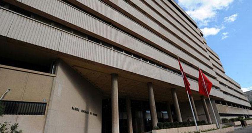 البنك المركزي يعكف على تحديث التشريعات المعمول بها في مجال الصرف
