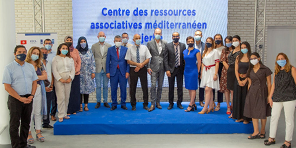 Inauguration du centre des ressources associatives méditerranéen de Djerba