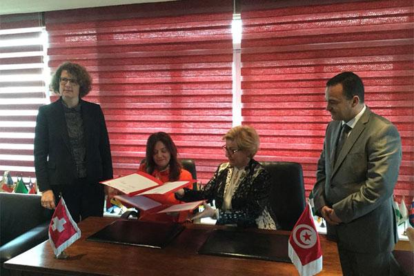 Accord de coopération entre le CEPEX et la Chambre de Commerce et d'Industrie Tuniso-Suisse