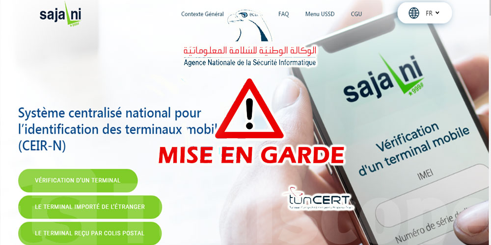 Mise en garde contre une campagne de phishing sur la plateforme SAJALNI