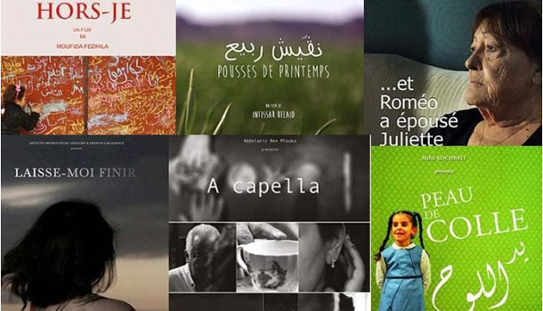 L'IMA rend hommage aux cinéastes tunisiennes, à la Journée Internationale de la Femme