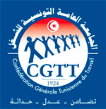 La CGTT exprime sa consternation face au Pacte Social