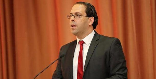 Youssef Chahed effectuera une visite en Allemagne mardi prochain