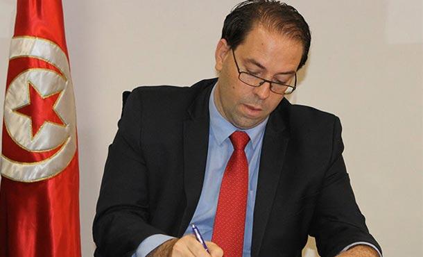 Accord avec le FMI : Nous commençons à perdre notre crédibilité en tant que gouvernement, explique Youssef Chahed