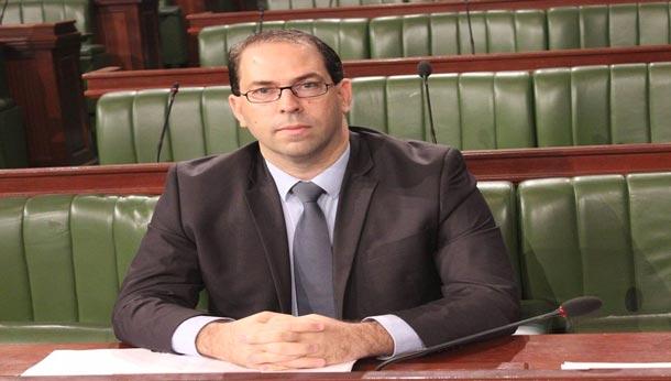 Youssef Chahed annonce un projet de loi pour booster l'économie