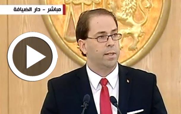 En vidéo ...Youssef Chahed : Nous sommes optimistes