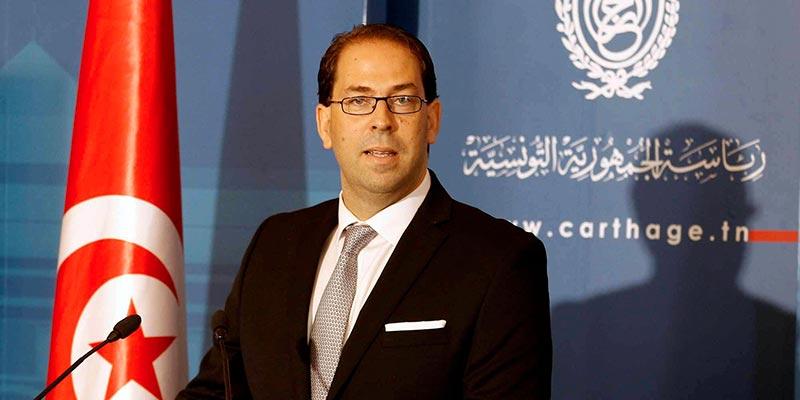 Youssef Chahed candidat à la présidentielle 2019 ?