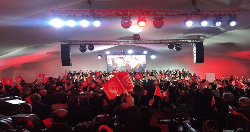 حزب تحيا تونس يعقد مؤتمره التأسيسي الوطني في غضون شهر