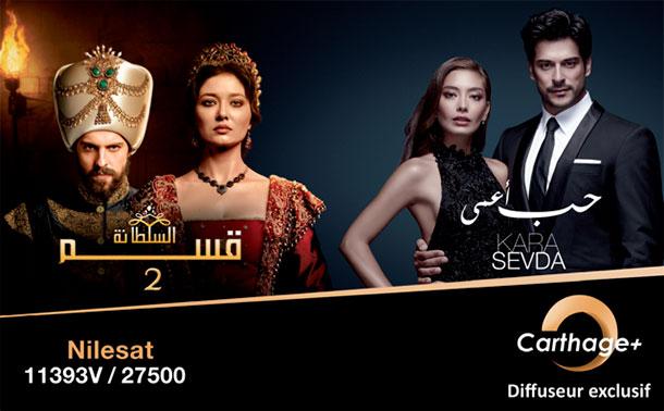 Lancement de Carthage +, 1ère chaîne TV tunisienne à dominante divertissement et drama