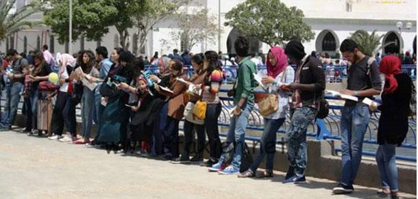 Une chaîne humaine à Chott El Krakna: Plus de 200 jeunes mobilisés pour la lecture