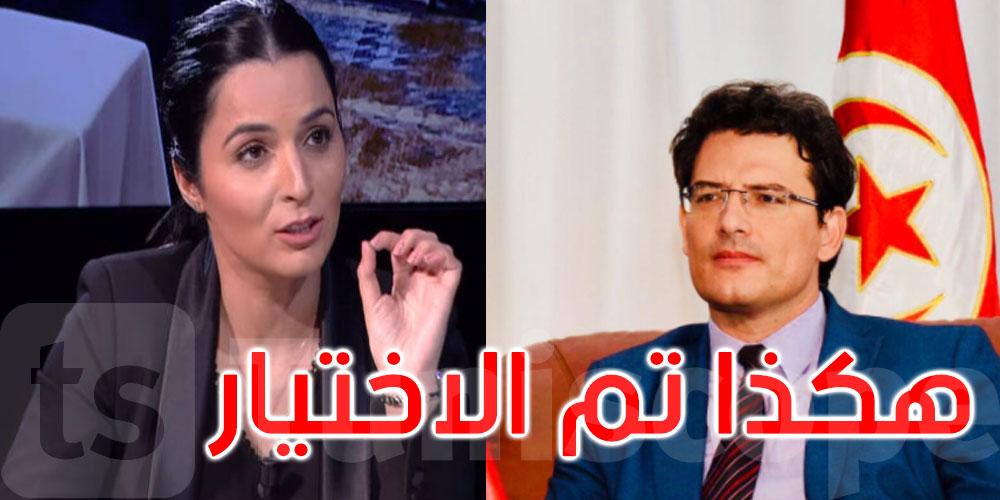بالفيديو: وزير النقل: تم اختيار ألفة الحامدي بهذه الطريقة