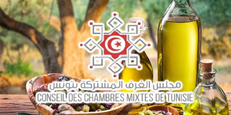 Le Conseil des Chambres Mixtes de Tunisie organise un petit déjeuner débat sur l'Huile d'Olive : Enjeux et défis