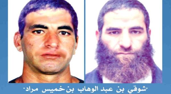 وزارة الداخلية تنشر صورة الإرهابي شوقي مراد