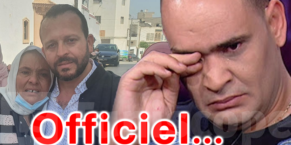 Tunisie : Cheb Bechir libéré ?
