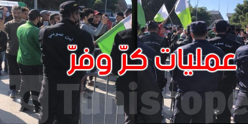 الشابة: ارتفاع وتيرة الاحتجاجات وإصابة أمنيين ومحتجين