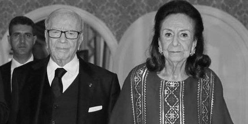 عاجل، وفاة شادلية قايد السبسي أرملة الرئيس الراحل الباجي قايد السبسي